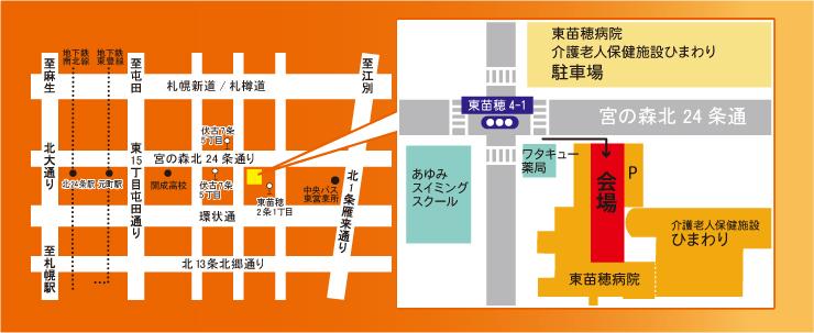 2013natumaturimap.jpg