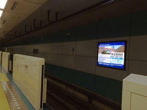 地下鉄元町電照看板