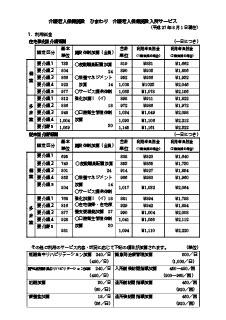 himawari_ryoukinn201508.jpg