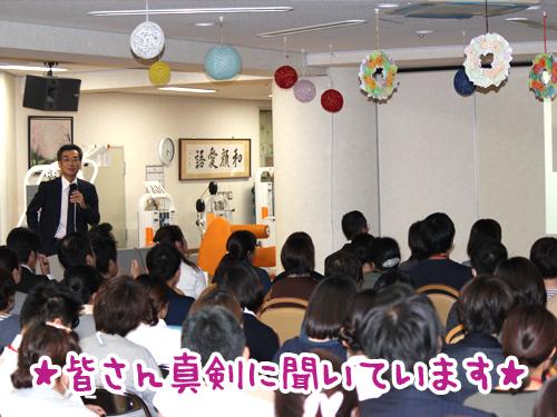 菊谷先生講演会
