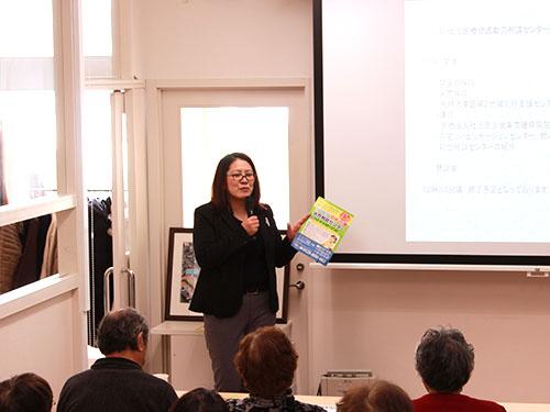 リハビリ・医療・介護総合相談センターセレモニー