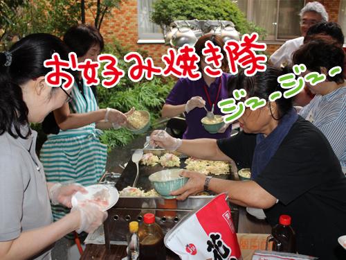 お好み焼き.jpg