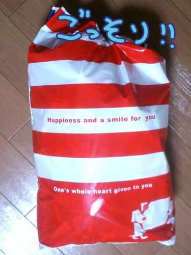お菓子袋.jpg