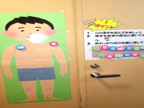 きらら伏古の楽しい健康トリム③.jpg