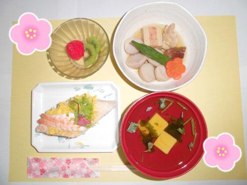 ひなまつりイベント食2016①.jpg