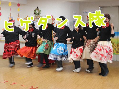 ひまわり秋祭り2015②.JPG
