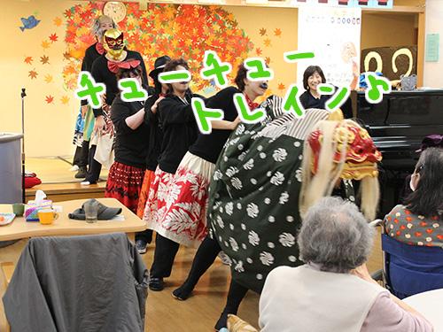 ひまわり秋祭り2015③.JPG