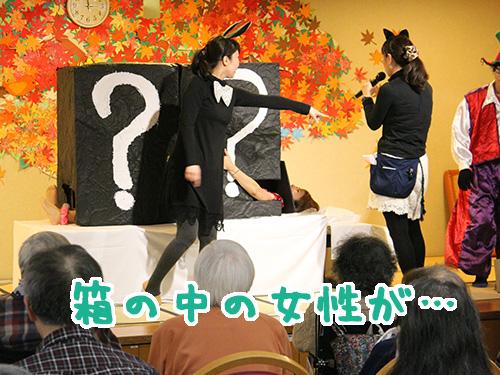ひまわり秋祭り2015④.JPG