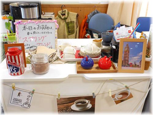ひまCafe①.jpg