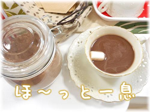 ひまCafe③.jpg