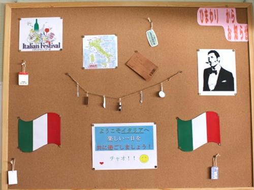 イタリアボード.jpg