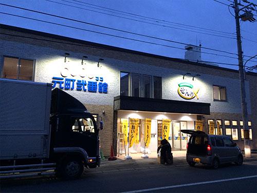 ココ元町弐番館④.jpg