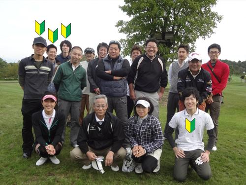 ゴルフ集合写真.jpg