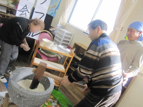 パワフルひまわり新年会餅つき大会①.JPG