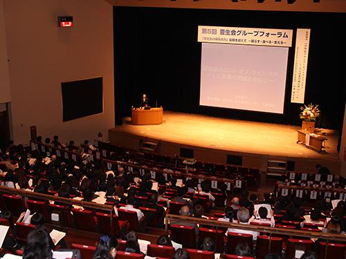 フォーラム会場2014.jpg