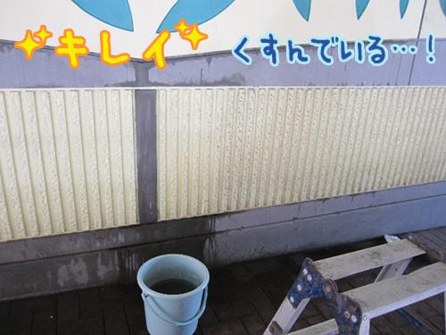 ボランティアさん③.jpg