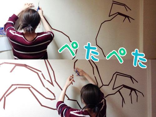 マスキングテープアート.jpg