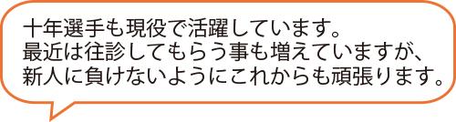 マッサージ文章.jpg