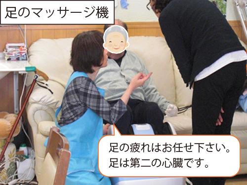 マッサージ2.jpg