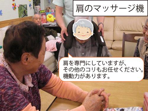 マッサージ4.jpg