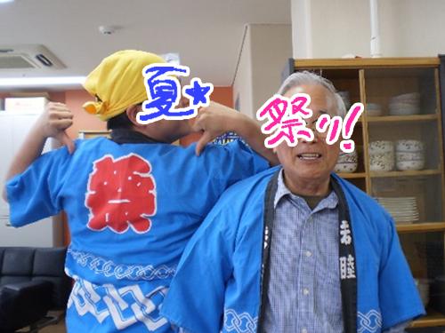 ミニ夏祭り1.jpg