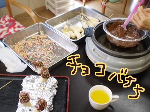 ミニ夏祭り6.jpg