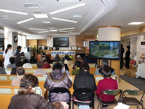 健康教室1.jpg