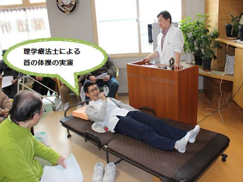 健康教室7.jpg