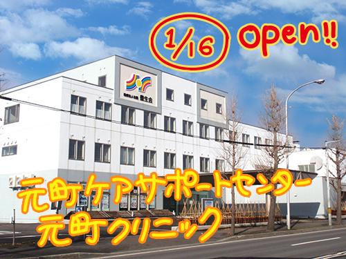 元町外観写真1.jpg