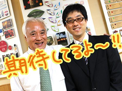 堀内さんツーショット.jpg