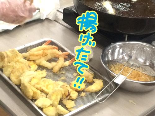 天ぷら2015.jpg