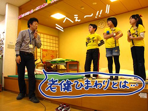 小林さんとjpg.jpg