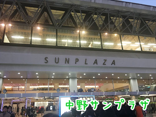 山下達郎コンサート②.jpg