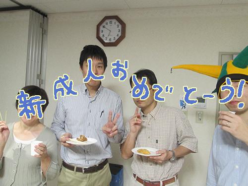 新成人を祝う会3.jpg