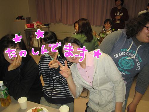 新成人を祝う会4.jpg