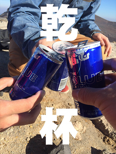 樽前登山3.JPG