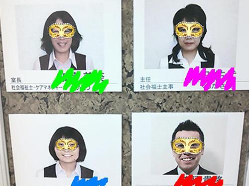 相談室メンバー1.jpg
