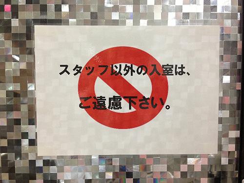 紹介写真2.jpg