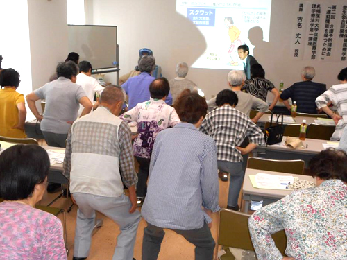 講座風景2jpg.jpg