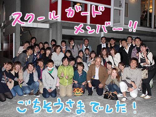 集合2014.jpg