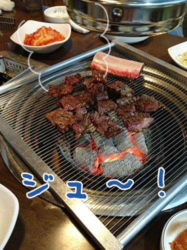 韓国②.jpg