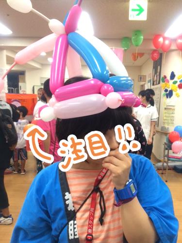 風船帽子.jpg