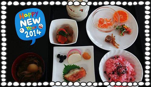 食事写真3.jpg